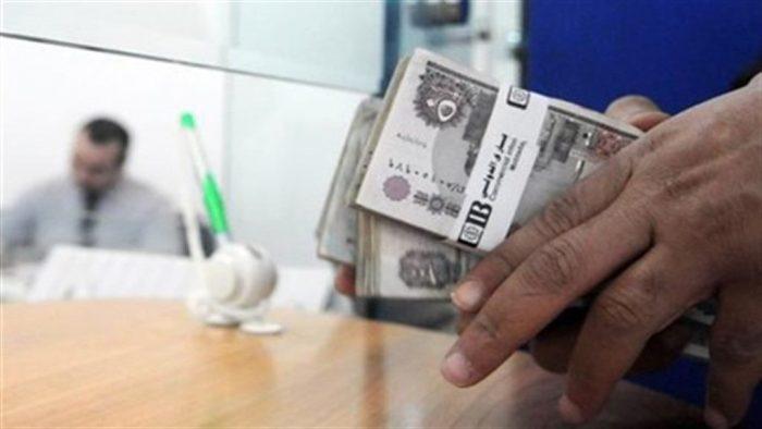 كيفية الحصول على قرض