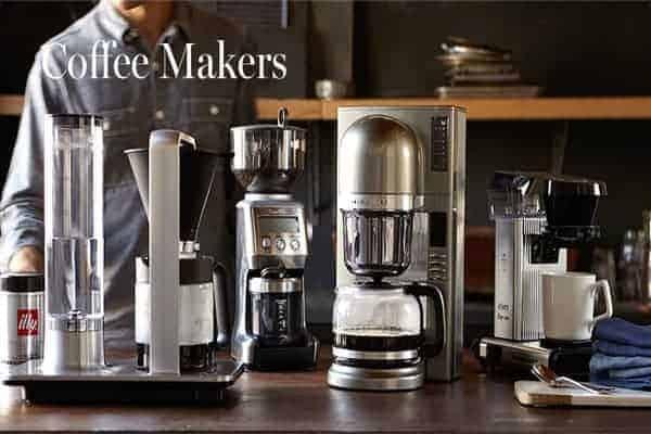 مشروع شركة لتجهيز وتموين محلات القهوة