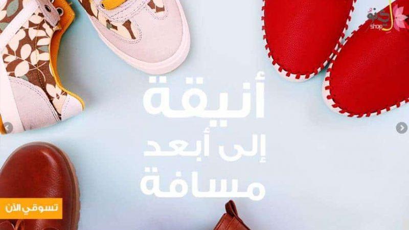 مشروع متجر الكتروني لبيع سلع النساء