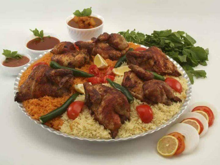 مشروع مطعم بخاري في السعودية