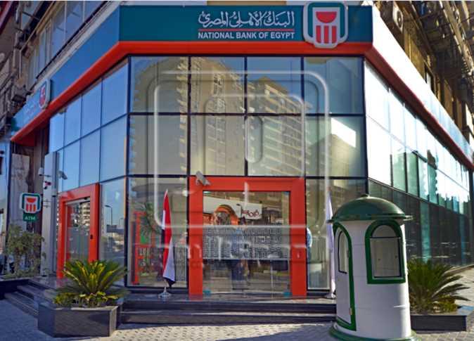 مواعيد عمل البنك الأهلي المصري الرسمية وايام الأجازات