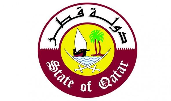 وظائف وزارة التربية والتعليم العالي في قطر 2020 وطريقة التقديم